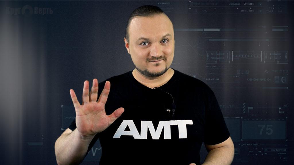ivan-demichev